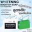 สบู่แลปวาย (Lab-Y Whitening Booster Soap) thumbnail 3