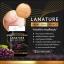 สารสกัดจากเมล็ดองุ่น Lanature Grape Seed Extract thumbnail 10