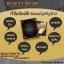 บิวตี้ มิธส์ แผ่นมาส์กบำรุงหน้าอก (Beauty Myth Breast Up Hydrogel Mask) ส่งฟรี EMS thumbnail 4