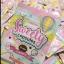 สวีตตี้แคปซูล แคปซูลผิวขาว Sweety Capsules BY MAYZIIO ใหม่ ขนาดทดลอง thumbnail 3