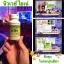 นิวเวย์ไอเน่ คอลลาเจน ลดสิว โปรส่งฟรี EMS (NEWWAY Ai Nea Collagen Peptide Zinc) thumbnail 5