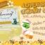 สบู่ครีมล้างหน้าเลิฟซูรี่ (Lovexury Creamy Soap) เกรดพรีเมี่ยม thumbnail 2