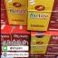 ไบโอแอสติน BioAstin ผลิตภัณฑ์อาหารเสริมสกัดจากสาหร่ายแดง thumbnail 5