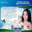 ลิควิดแคลเซียม พลัส วิตามินดี3 (Liquid Calcium plus Vitamin D3 By Healthway) จัดส่งฟรี thumbnail 4