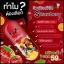 วิตามินสตอเบอรี่ หน้าใส Strawberry Vitamin thumbnail 3