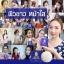 สบู่หน้าใสอียิปต์ (Egypt Anti Melasma Acne Soap By Evelyn) thumbnail 5