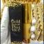 เซรั่มทองคำ โกล เซรั่ม พลัส วิตซี Gold Serum plus vit C thumbnail 7