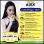 ALEX อเล็กซ์ อาหารเสริมผิวขาวใส รสเลมอน thumbnail 7