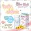 Choo Waii Vitamin White Plus+ ขาวใส เปล่งปลั่ง เร่งออร่า thumbnail 2