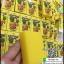 สบู่ไพน์แอพเพิล บอดี้ โซป Pineapple Body Soap Sa-Bu thumbnail 19