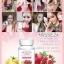 เอสเซ่ วิตามินผิวขาว ลดสิว หน้าใส (Assez Vitamin Complex Brand Acne Berry) thumbnail 5