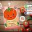 เซรั่มน้ำมะเขือเทศฮายัง Ha-young Tomato Serum thumbnail 5
