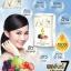 ขาย วิตามิน ALL Z วิตามินออลซี by aurabright thumbnail 2