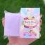 สบู่ BFC ออร่า พลัส มาร์สผิวขาว (AURA PLUS MASK SOAP By BFC) thumbnail 1