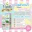 เจลล้างหน้าสูตรเย็น Centella Cleansing Gel thumbnail 5