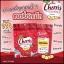เชอรี่อัดเม็ด เชอรีส วิตามิน Cherris Vitamins By Donna's thumbnail 1