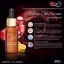 เซรั่มน้ำมันม้าสลายฝ้า Horse Oil Serum By BCS thumbnail 9