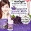 ออสเวย์ เมล็ดองุ่นเข้มข้นสุด (Ausway grape seed 50000 mg) เพื่อผิวขาวใส thumbnail 3
