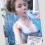 ผงชงขาวไวต้าบูล (Soniya Vita Blu Gluta Vit) thumbnail 14