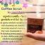 สบู่สครับกาแฟ ผสมขมิ้นชัน (Coffee Curcuma Scrub Soap By Noomham) thumbnail 3