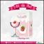 บี เคิร์ฟว น้ำชงรสสตอเบอรรี่ Be curve Strawberry Fresh Drink thumbnail 9