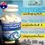 ลิควิดแคลเซียม พลัส วิตามินดี3 (Liquid Calcium plus Vitamin D3 By Healthway) จัดส่งฟรี thumbnail 10