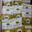 นมผึ้ง เนเจอร์ คิง Nature's King Royal Jelly (แบบซอง 30 เม็ด) thumbnail 6
