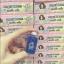 แองเจิ้ลเซรั่ม เซรั่มนางฟ้า (Angel Serum Qse By sammy) thumbnail 9