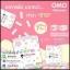 วิตามิน ชิโนบิ Vitamin SHi-No-Bi By Fern thumbnail 12