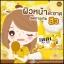 สบู่นมกล้วย ลามิ Banana Milk Honey Natural Soap thumbnail 2