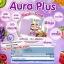สบู่ BFC ออร่า พลัส มาร์สผิวขาว (AURA PLUS MASK SOAP By BFC) thumbnail 6