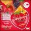 วิตามินสตอเบอรี่ หน้าใส Strawberry Vitamin thumbnail 4
