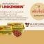 หลินจือมิน ผลิตภัณฑ์เสริมอาหาร (Linhzhimin) thumbnail 4