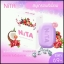 สบู่นิต้า Nita Super White Mask Soap Plus thumbnail 2