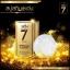 สบู่สกินเซเว่น SKIN 7 SWISS GOLD&DIAMOND BEAUTY SOAP thumbnail 1