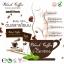กาแฟดำลิตเติ้ลเบบี้ ลดน้ำหนัก สูตรหญ้าหวาน (Black Coffee Plus L-carnitine By Little Baby) thumbnail 10