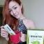 กรีนติน่า ไลม์เชค ชามะนาวลดน้ำหนัก (Greentina Lime Shake) thumbnail 11