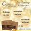 สบู่สครับกาแฟ ผสมขมิ้นชัน (Coffee Curcuma Scrub Soap By Noomham) thumbnail 2
