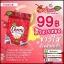 เชอรี่อัดเม็ด เชอรีส วิตามิน Cherris Vitamins By Donna's thumbnail 3