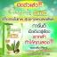 คองกาเซีย ดีท็อกซ์ (Congasia Detox) น้ำหนักลด หน้าใส ลำไส้สะอาด thumbnail 2