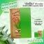 สบู่อโลเวร่า สบู่ว่านหางจระเข้ (AloeVera Soap By sabu) thumbnail 6