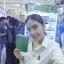 ลาเมโล่ โฉมใหม่ กล่องสีเขียว (Lamelo By Yui) thumbnail 2