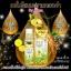 เซรั่มโสมมะนาวทองคำ by jeezz thumbnail 3