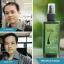 นีโอแฮร์สเปรย์ โลชั่นปลูกผม Neo Hair Lotion Hair Root Nutrients thumbnail 4