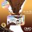 ขาย กาแฟโอโม่ สลิม (OMO Coffee Slim) ของแท้ thumbnail 2