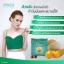 ใหม่ All clear vitamin วิตามินรักษาสิว โปรสุดคุ้ม thumbnail 6