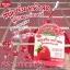 สบู่เซรั่มหน้าสด สูตรสตอเบอร์รี่ (Minako Strawberry Serum Soap) thumbnail 5