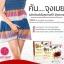 บีเอ็น-วัน กลูต้า วิตซี BN-1 Gluta Vit C Plus Multivitamin (โปร ส่งฟรีEMS) thumbnail 3