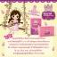 สบู่กลูต้าฟีโรโมน Gluta Pheromone Soap By Perfect To U thumbnail 1