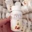 Pibu Gluta Plus New By EVE'S ผสมนมผึ้ง ลดสิว บาย อีฟ thumbnail 1